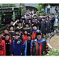 Graduate2016.jpg