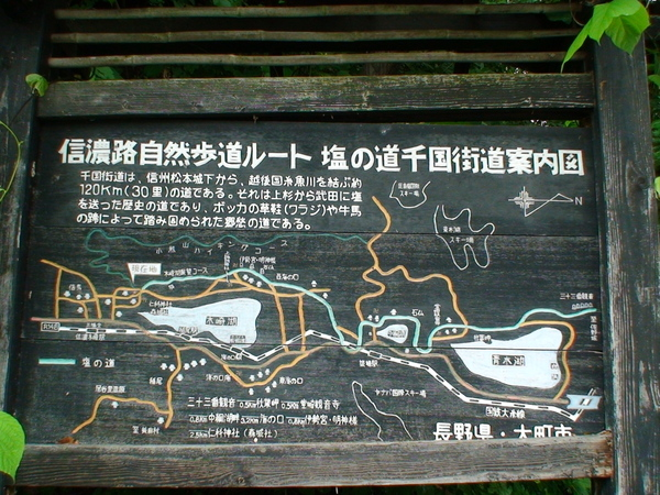 小熊山與木崎湖歩道圖
