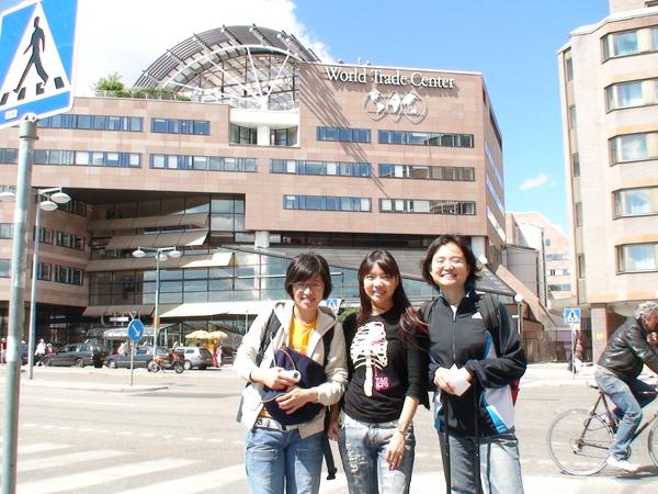 斯德哥爾摩世貿中心前