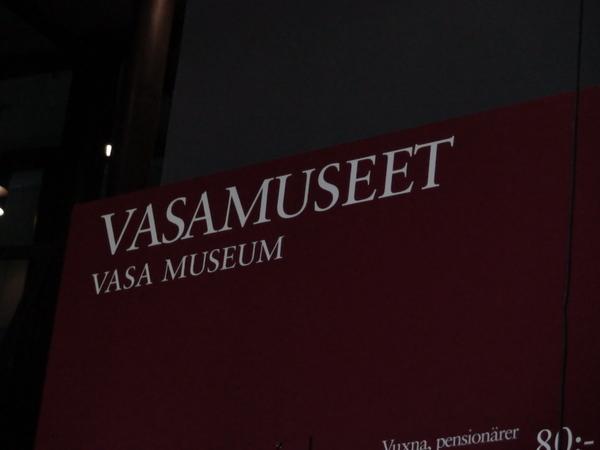 瓦薩Vasa博物館