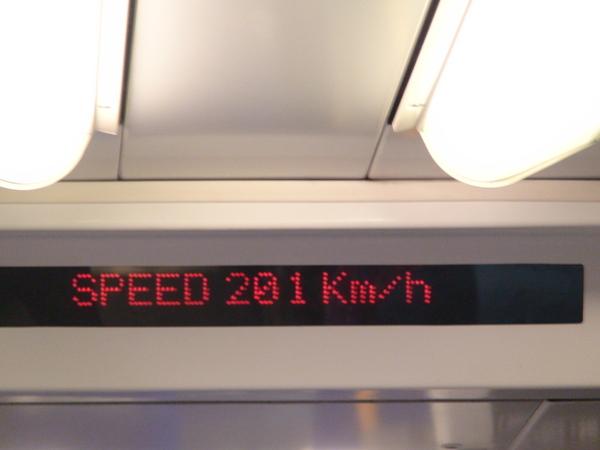 往機場的高速火車
