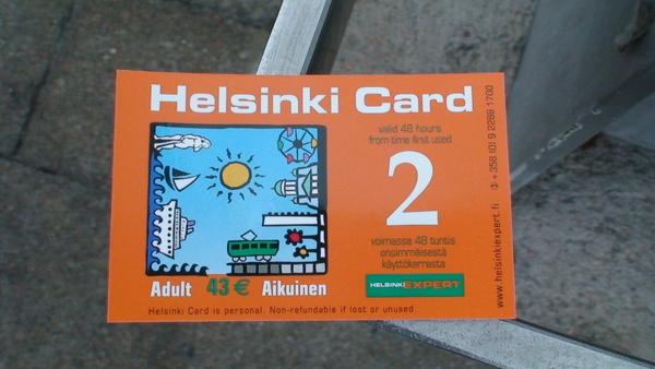 赫爾辛基卡