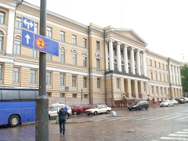 赫爾辛基大學