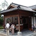 北投文物館入口