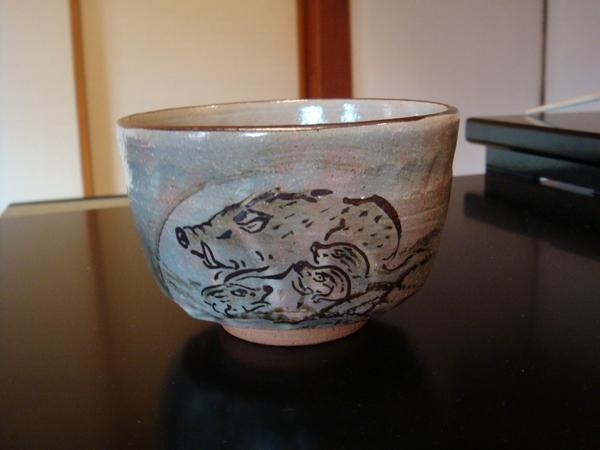 山豬(今年的生肖年)的茶碗
