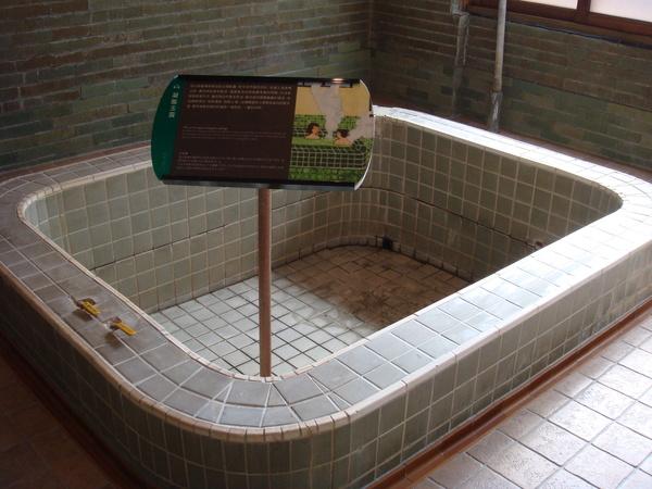 以前佳山旅館的大浴池
