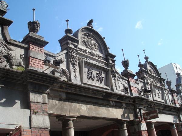 大溪老街的牌樓