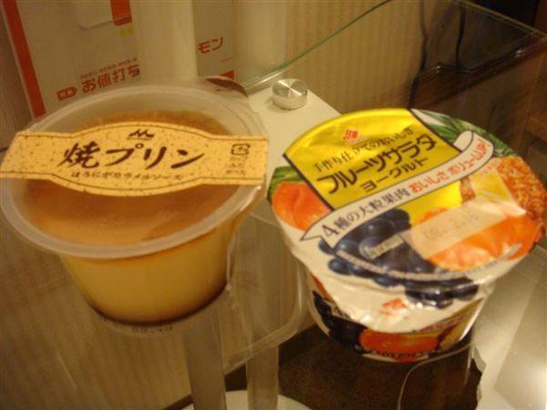 030東橫飯店點心.JPG