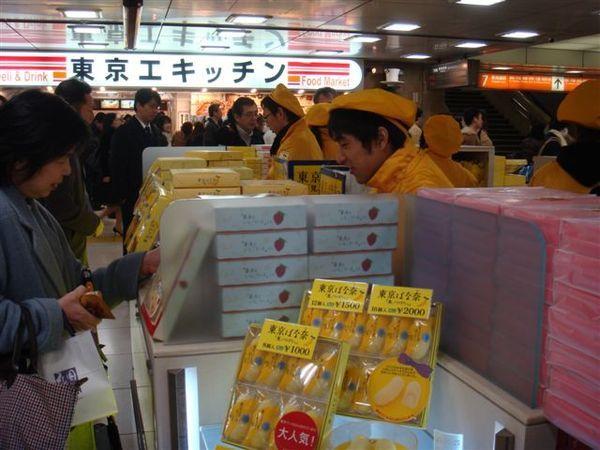 038東京車站.JPG