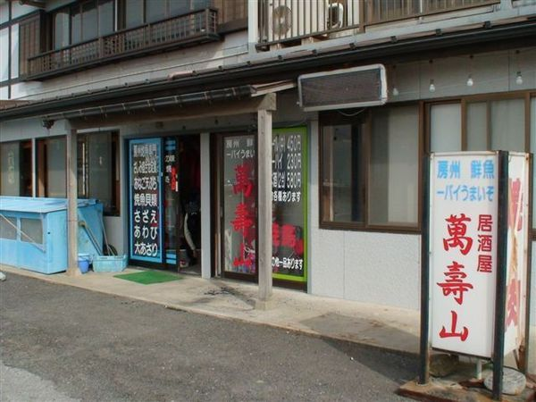 071萬壽山餐廳.JPG