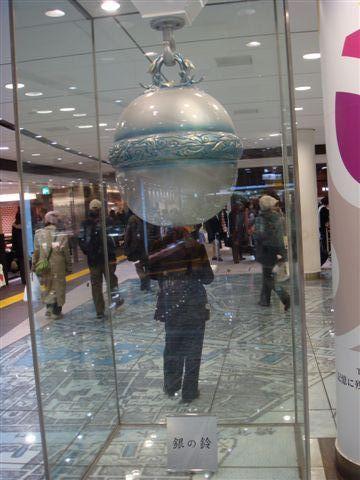 161東京車站內的購物中心.JPG