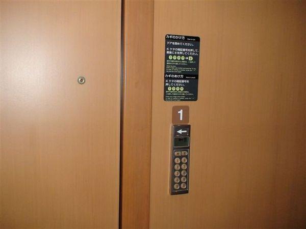 189房間的電子鎖.JPG