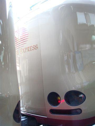 207列車分離完成.JPG
