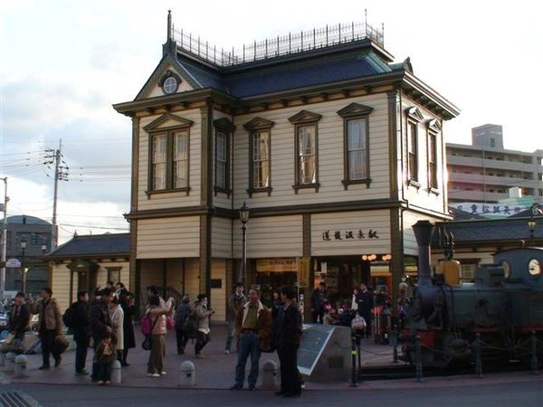 310道後溫泉車站.JPG