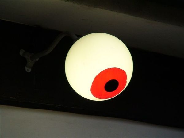 473鬼太郎的眼睛.JPG