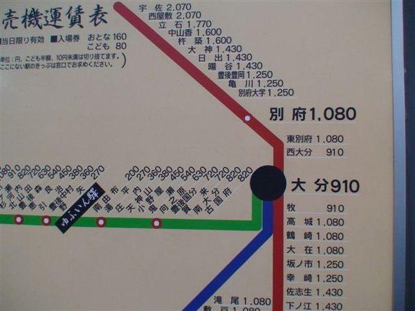 594別府-宮碕:日豐本線路線圖.JPG