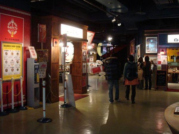 610拉麵博物館.JPG
