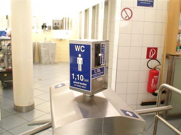 付費廁所.JPG