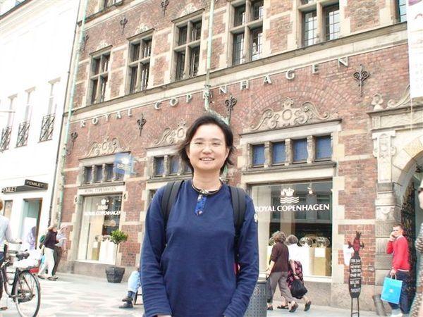 皇家哥本哈根前.JPG