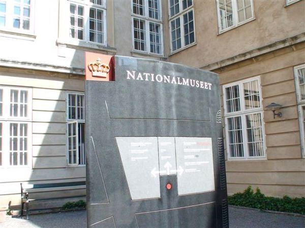 國家博物館-免費入館.JPG