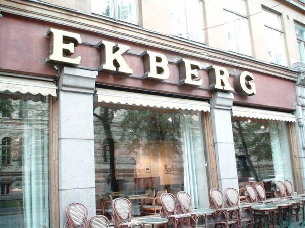 最有名的麵包店可惜關門了.JPG
