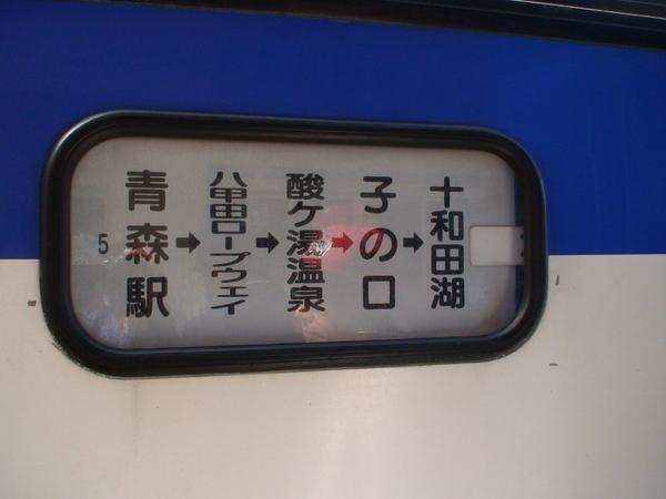 0502-37.JPG