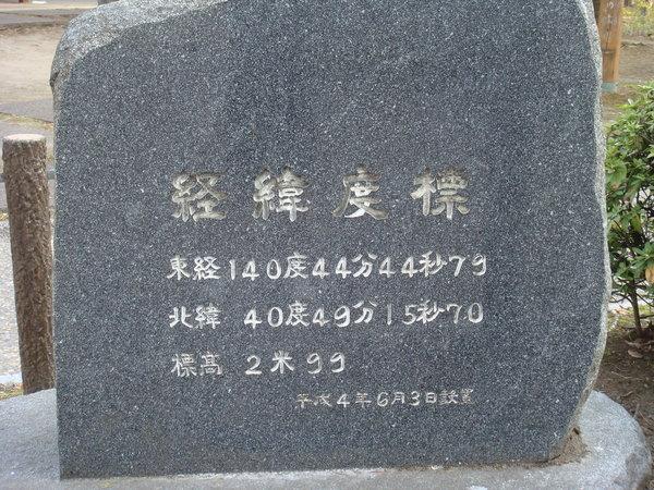 0503-12.JPG