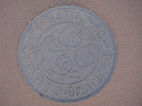 0503-163.JPG