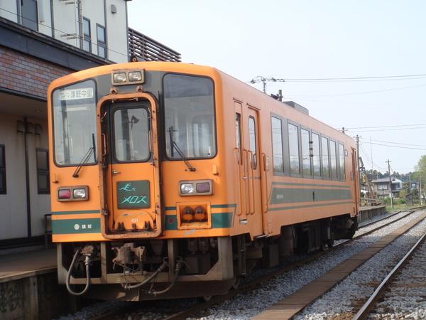 0504-86.JPG