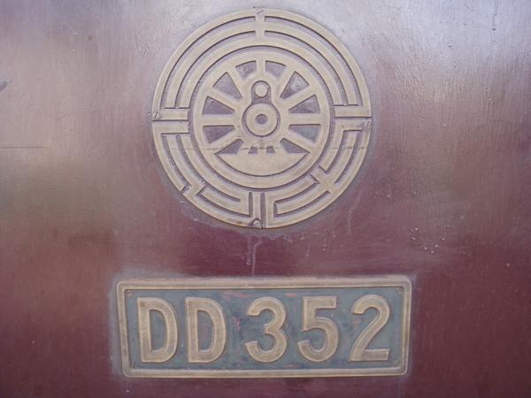 0504-88.JPG