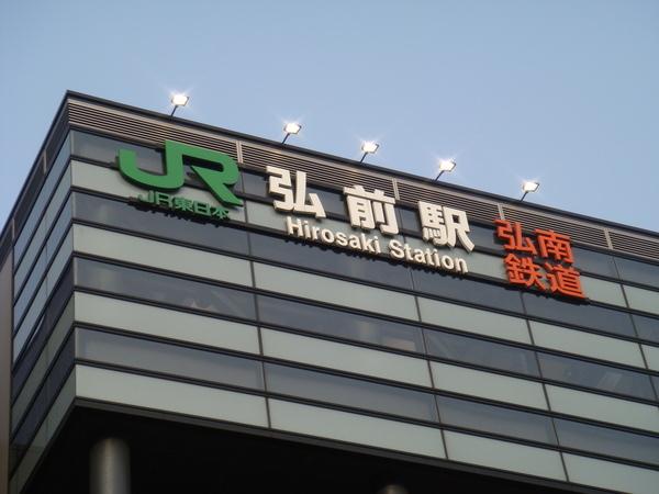 0504-102.JPG