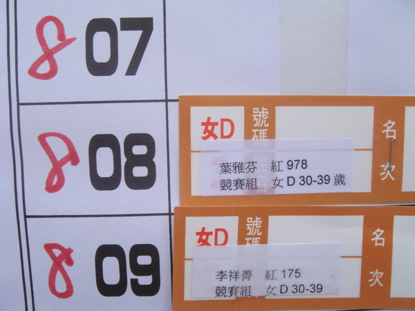 DSC01808.JPG