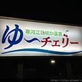 IMG_2995.JPG