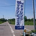 DSC_0189_1.JPG