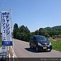 DSC_0188_1.JPG