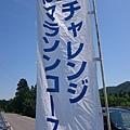 DSC_0187_1.JPG
