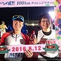 DSC_0225_1.JPG