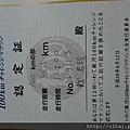 DSC_0233_1.JPG
