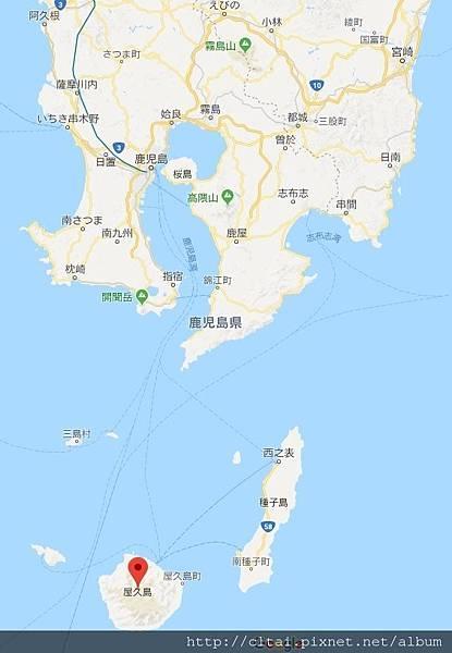 Yakusima.jpg