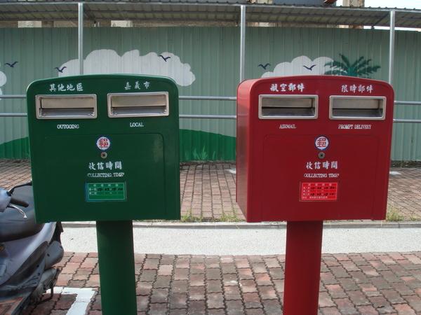 市政府前的迷你郵筒