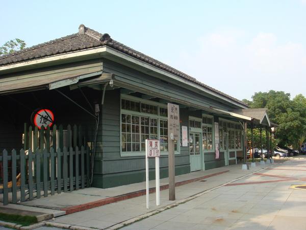 北門驛(車站)