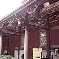 孔廟正殿入口