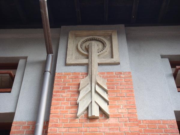 箭與箭靶的壁飾