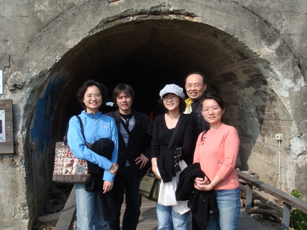 隧道前合照