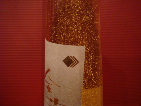蔡董送給洸哥的黃金酒