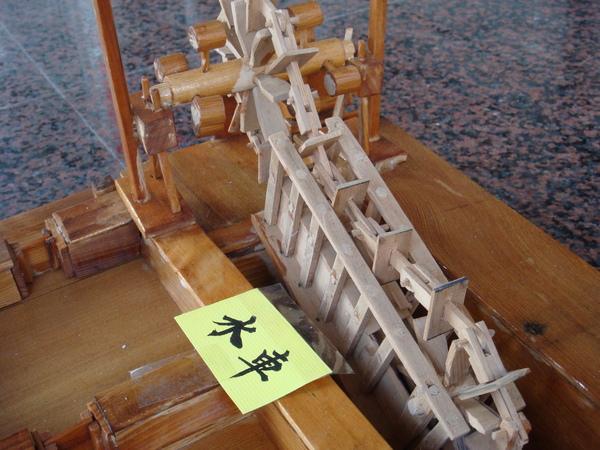 鹽田模型1