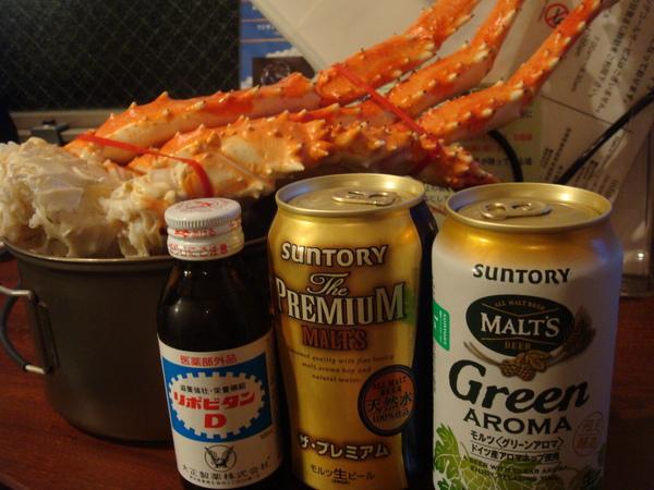 點心:維他命,啤酒,鱈場蟹