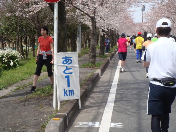 剩下1公里了