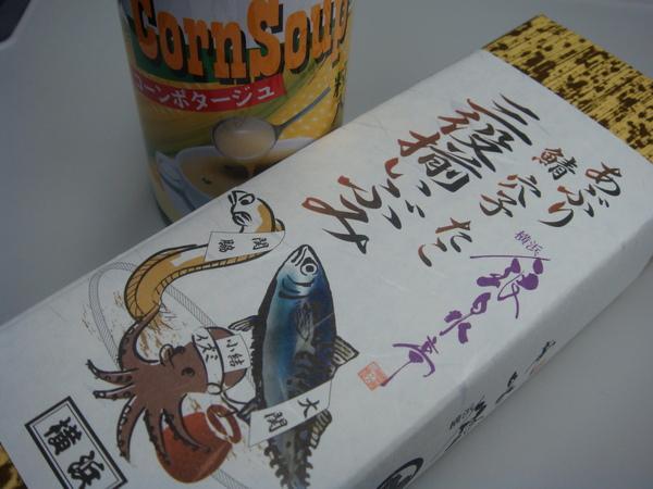 逛完川越,買點壽司,準備搭東海道新幹線前往名古屋