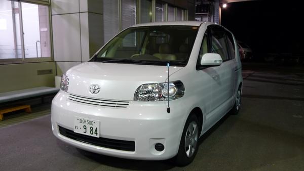 20091107小松 002.JPG